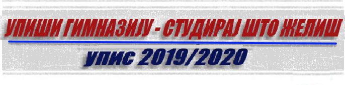 upis2019-2020