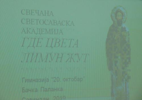 SvetiSava2019-7